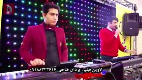 اهنگ شاد حسین صفامنش در مراسم عروسی به همراه گروه رقص کردی