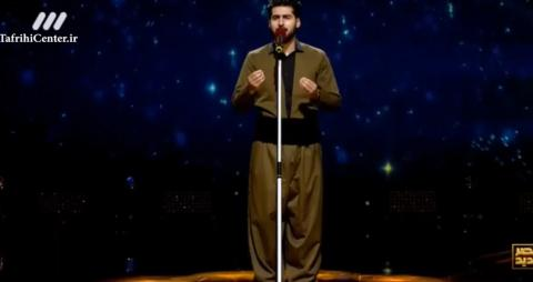 آهنگ کردی محمد پرویزی از کردستان - کامیاران برنامه عصر جدید
