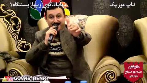 اهنگ شاد کاروان خباتی - اجرای زنده 2019