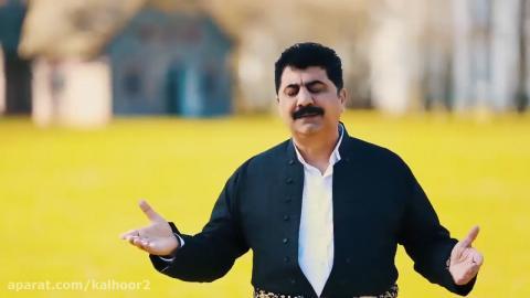 موزیک ویدیو عادل هورامی به نام باده ی خه م