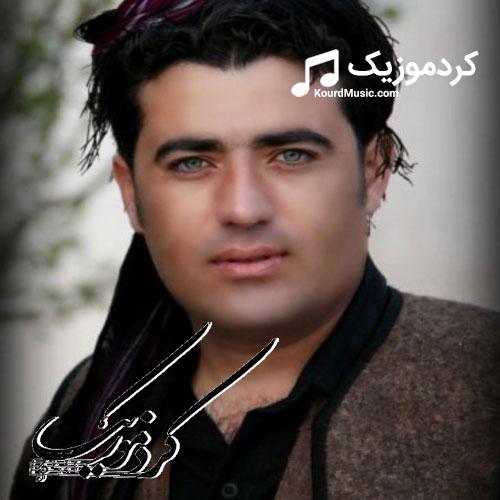 دانلود اهنگ.دانلود اهنگ کردی.دانلود اهنگ ایت احمد نژاد