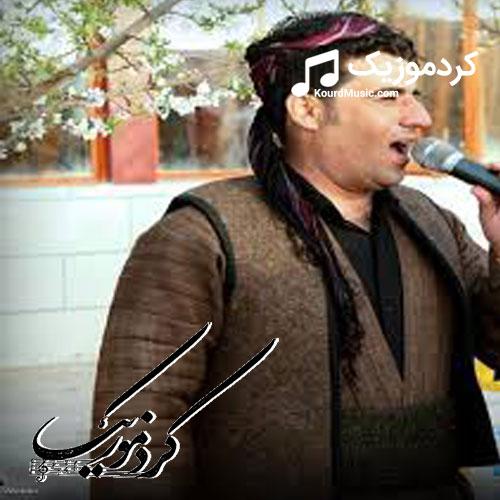 MohammadAmin-Gholamyari آهنگ کردی غمگین کرمانشاهی