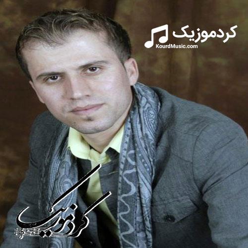 دانلود آهنگ کردی, بختیار صالح ,آهنگ «له جیوه برا له جیوه»,فول آلبوم بختیار صالح