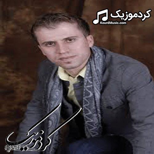 دانلود آهنگ کردی بختیار صالح بنام«شیرینه»