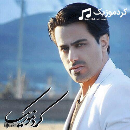 دانلود آهنگ کردی محمد سوری بنام«بیکس»