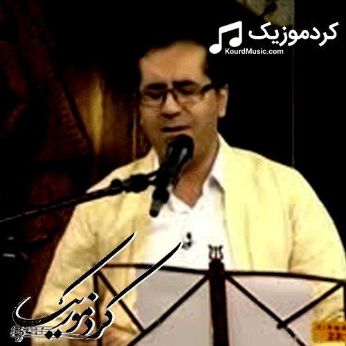 دانلود آهنگ کردی خلیل مولانایی بنام«هورامان»