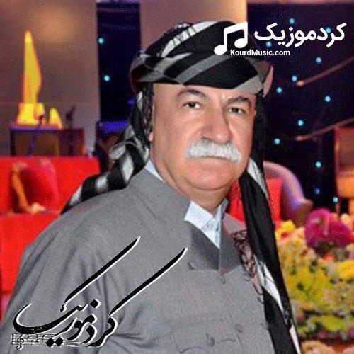 دانلود آهنگ کردی نجمه الدین غلامی بنام«خهو»