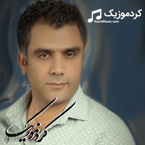 دانلود آهنگ کردی اسماعیل محمدی بنام«اصل زاده»