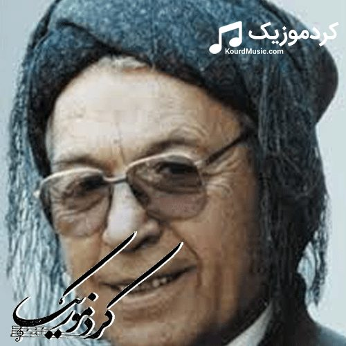 دانلود آهنگ کردی محمد ماملی بنام«قرار بو دل به کس ندم»