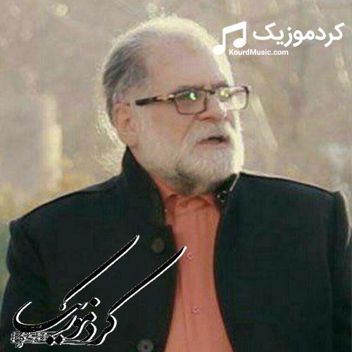"""دانلود آهنگ کوردی جدید اصغر ایمانی به نام """"همدم"""""""