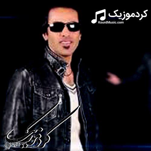 دانلود آهنگ کردی محمد سوری بنام«دل تنگی»,محمد سوری,فول آلبوم محمد سوری,mohamad sori