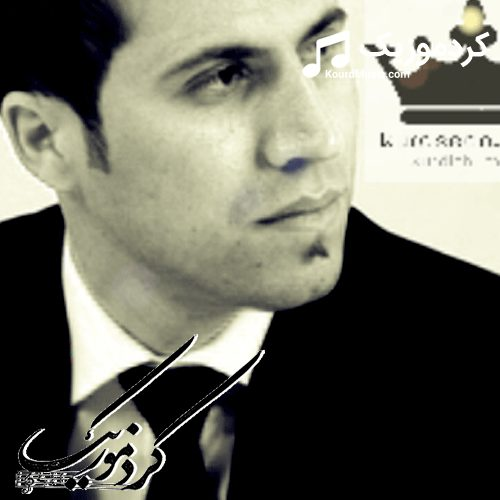 دانلود آهنگ کردی, بختیار صالح ,آهنگ «دلداری ناکم»,فول آلبوم بختیار صالح