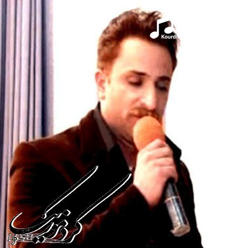دانلود آهنگ کردی بابک محمدی بنام«یاره کم دلداره کم»