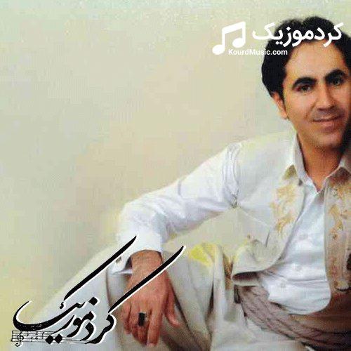 خلیل مولانایی,چاوه گهشهکت,آهنگ فولکولر,فول آلبوم خلیل مولانایی،دانلود آهنگ کوردی