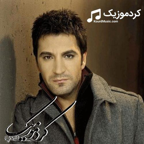 دانلود آهنگ,زکریا عبدلله,خانمی گل فروشم,فول آلبوم زکریا عبدالله,زکریا,همه آهنگ های زکریا