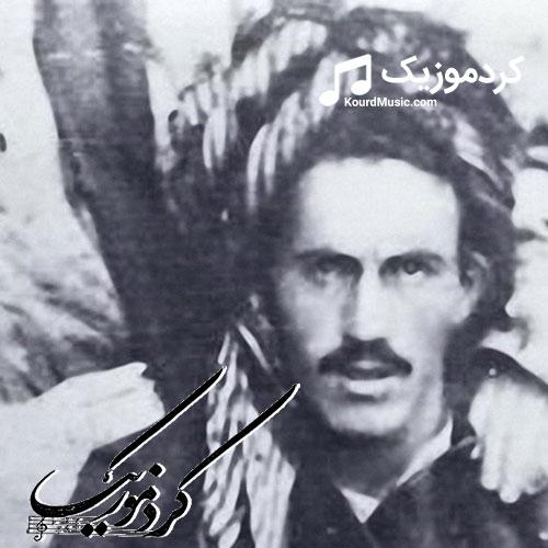 aliasghar-kordestani,khamgin