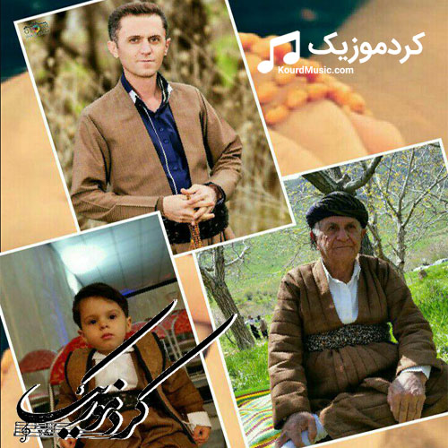 آهنگ شاد کردی دلسوز خالدی عثمان هورامی ویه ویه