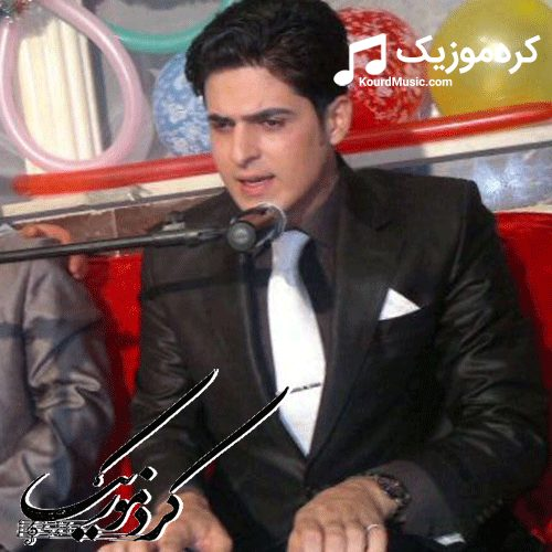 دانلود اهنگ جدید سعید احمدی بنام چیمن هو چیمن