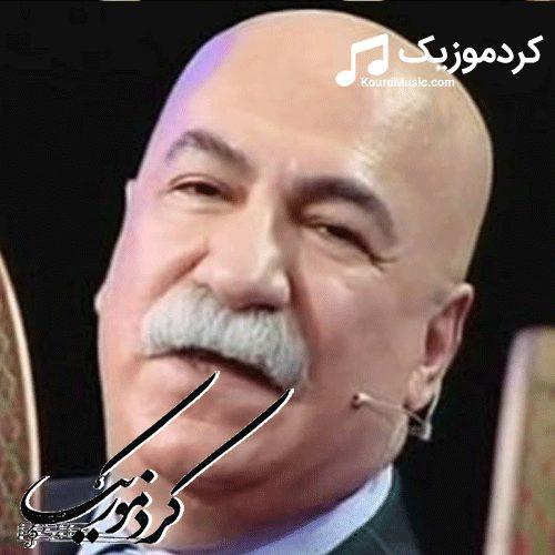 دانلود آهنگ کردی نجمه الدین غلامی بنام«شلیره وی شلیره»