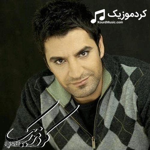 دانلود آهنگ کردی زکریا عبدالله بنام«ئهبه جدایی»