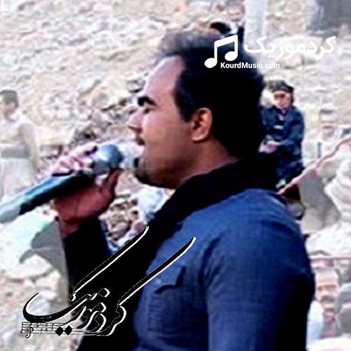 دانلود آهنگ کردی هیوا محمدیان بنام«سهوزه»