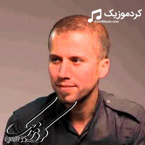 دانلود آهنگ کردی بختیار صالح بنام «اره ولا»