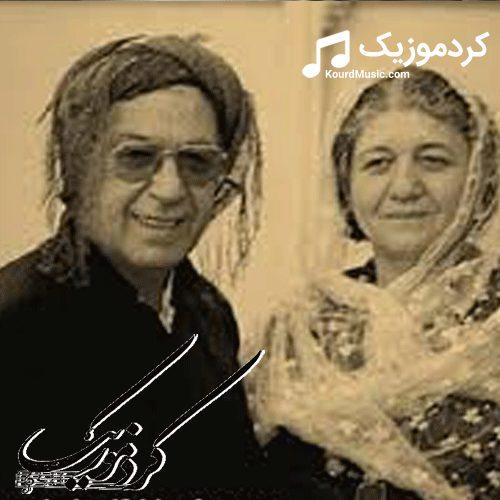 دانلود آهنگ کردی محمد ماملی بنام«عمر و چاوه کم یاره»