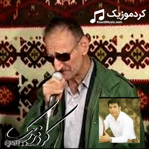 دانلود آهنگ کردی عین الدین مریوانی و پشتیوان ئهورولی بنام«پهلکه شور»