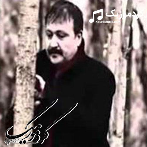 """دانلود آهنگ کوردی جدید کمال محمد به نام """"لیلا وره لام"""""""