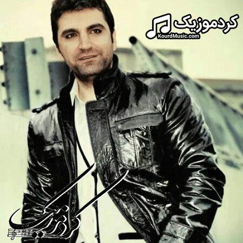 دانلود آهنگ,زکریا عبدلله,نمزانی دلداری,فول آلبوم زکریا عبدالله,زکریا,همه آهنگ های زکریا