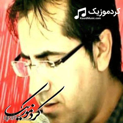 دانلود آهنگ کردی ,خلیل مولانایی ,«رزیانه رزیانه»,فول آلبوم خلیل مولانایی