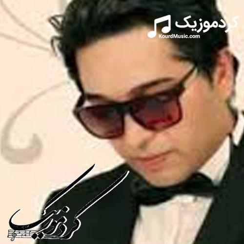 ماجید اصفهانی,آهنگ جدید کوردی,فول آلبوم ماجید اصفهانی,دانلود آهنگ های جدید کوردی,majid esfahani