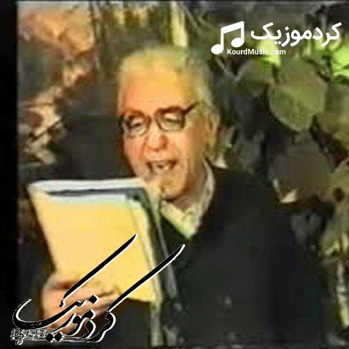 دانلود آهنگ کردی محمد ماملی بنام«میلت در ناکم له دل»