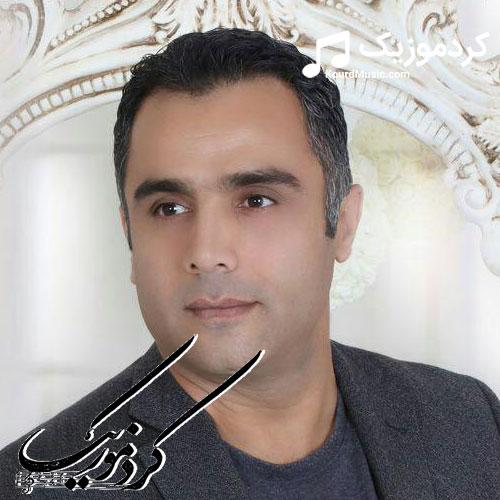 اسماعیل محمدی,آهنگ جدید کوردی,فول آلبوم اسماعیل محمدی,دانلود آهنگ های جدید کوردی,esmail mohamadi