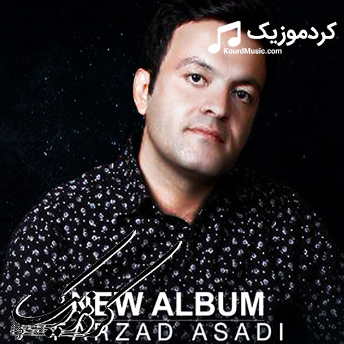 فرزاد اسدی,آهنگ جدید کوردی,فول آلبوم فرزاد اسدی,دانلود آهنگ های جدید کوردی,farzad asadi