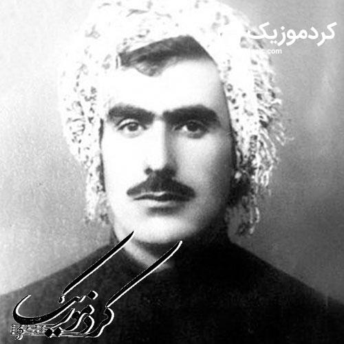 فرهنگ لغت کردی ههنبانه بۆرینه بە کوردی و فارسی