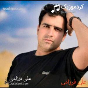 علی فرزامی