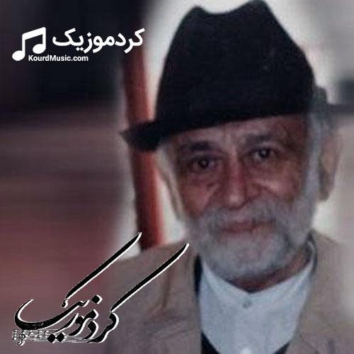 """اهنگ کردی قدیمی علی اکبر البرزی بنام """" کرماشان """""""