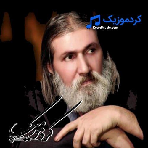 عباس کمندی , بهینی من و تو،آهنگ کوردی