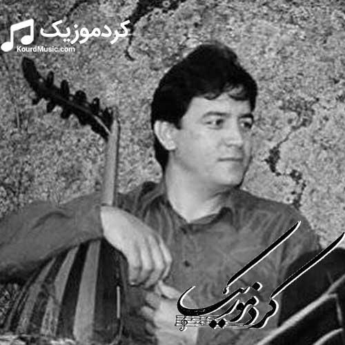 """دانلود آهنگ مقام کردی عدنان کریم """"کاروانی عاشقان"""""""