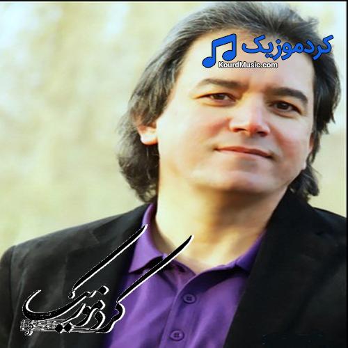 عدنان کریم,نوروز,آهنگ جدید کوردی