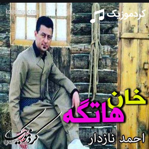 اهنگ خان هاتیه احمد نازدار