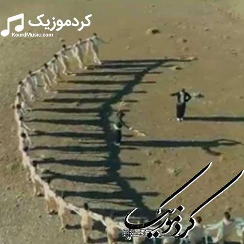 """آهنگ کردی جدید علی احمدی """"سه روین لار"""""""