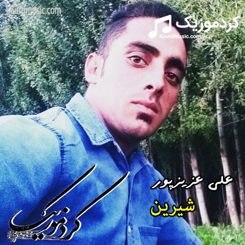 دانلود آهنگ علی عزیزپور شیرین موزیک لکی
