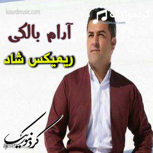 ریمیکس شاد ارام بالکی ,آهنگ هورامی