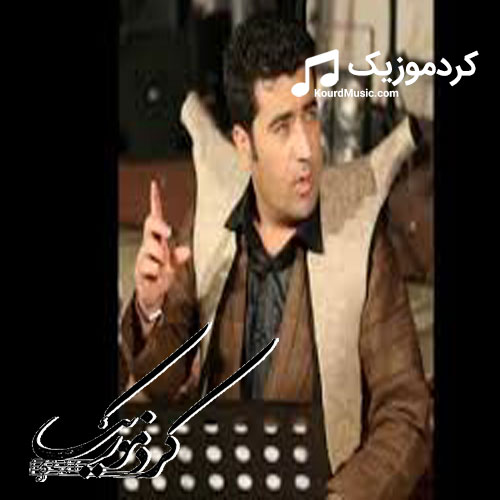 WwW.AhangKurdi.ir-cover-ayat-ahmajnejade دانلود آهنگ جدید شاد کردی آیت