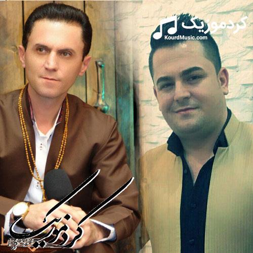 اهنگ تصویری رقص کردی دلسوز خالدی و فرشاد امینی