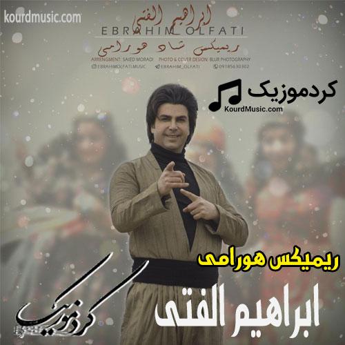 ریمیکس هورامی ابراهیم الفتی