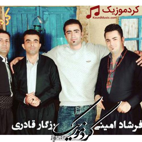 """اهنگ جدید فرشاد امینی و رزگار قادری """"گولم لای لای"""""""