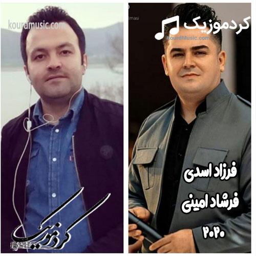 اجرای مشترک فرشاد امینی و فرزاد اسدی ۲۰۲۰